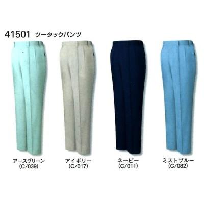 【オールシーズン】 自重堂 作業服 ソフトツイル ツータックパンツ 41501