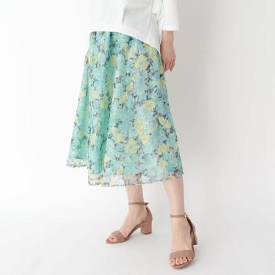 イッツデモ ITS' DEMO ミックスカラー花柄レーススカート (イエロー)