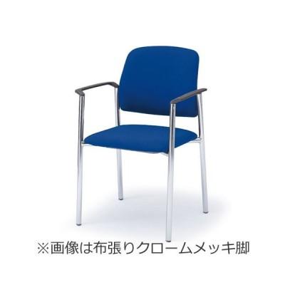 イトーキ 会議椅子 LK キャスターなし スタッキング 肘あり 紛体塗装脚 ビニールレザー KLK-165DF-W4