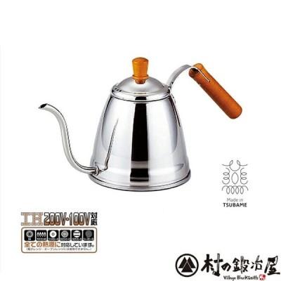 フィーノ ウッドコーヒーポット1.2L 美味しいコーヒーを入れるための細口ケトル<FO-100>日本製
