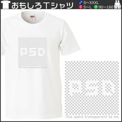 おもしろtシャツ 文字 ジョーク パロディ PSD -transparent- パソコン インターネット ゲーム IT PC 家電系 面白 半袖Tシャツ メンズ レディース キッズ