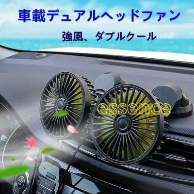 2021新型車のUSBデュアルヘッドファンエアコンコンパニオン小型ファン