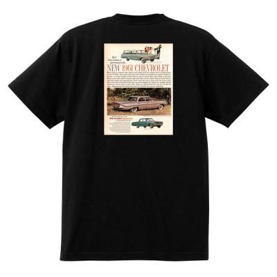 アドバタイジング シボレー インパラ 1961 Tシャツ 053 黒 アメ車 ホットロッド ローライダー広告 ビスケイン ベルエア