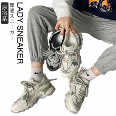 レースアップ スニーカー 厚底靴 ストリート系 厚底スニーカー 厚底 スニーカー レディース 美脚 スニーカー 歩きやすい ウォーキングシ
