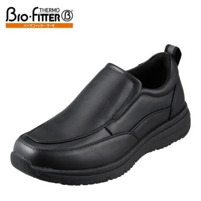 バイオフィッター サーモ Bio Fitter BF-4910 メンズ   カジュアルシューズ   幅広 4E   防滑 滑りにくい   ブラック