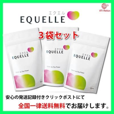 エクエル パウチ 3袋セット 大塚 製薬 エクオール 120粒 大豆 イ ソフラボン サプリ サプリメント