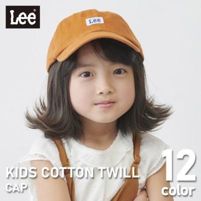帽子 Lee リー キッズ キャップ 正規取扱い コットン ロー  帽子 ぼうし キッズ帽子 子供 親子 おそろい 洗える オシャレ ファッション シンプル ギフト