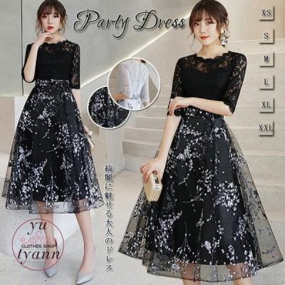パーティードレス レディース 結婚式 大きいサイズ ワンピース ミモレドレス 袖あり 黒 安い 上品 お呼ばれ 二次会 大人 20代 30代 40代 50代