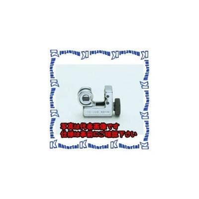 【代引不可】TASCOタスコ ミニチューブカッター TA560H [TAS2645]