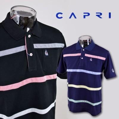 カプリ メンズ/半袖ポロシャツ(M)(L)(LL) CAPRI 7231-2511