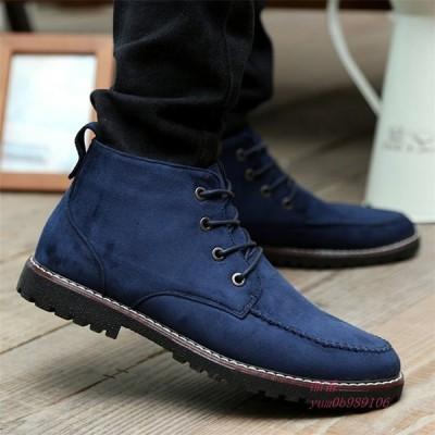 メンズ ブーツ ショートブーツ ブーティー サドルワーク 革靴 マーティンブーツ オシャレ 男子靴