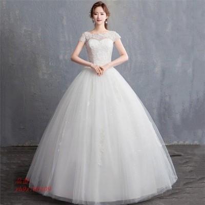 送料無料 ウェディングドレス フォーマルドレス 二次会 ロングドレス オシャレ 編み上げタイプ ドレス 結婚式 披露宴 ウエディングドレス 花嫁 白 格安