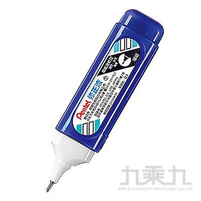 Pentel 極細修正液 ZL31-WTN