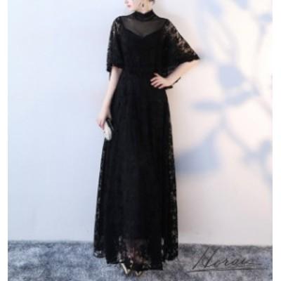 ワンピースドレス 黒 パーティドレス 黒 総レースワンピースドレス 胸元セクシーワンピース 5分袖 レディース 透け感 ドレス 選べる丈