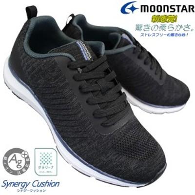 ムーンスター シナジークッション SNGY M02 Eブラック メンズ シューズ スニーカー 靴 紐靴 3E eee 広め M-02 MoonStar