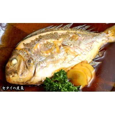 F010 【6ヶ月定期便】大和海商の朝どれ鮮魚直送定期便 2.5kg