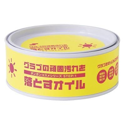 SSK (エスエスケイ) SUPERCLEANER FREE YEL MG11