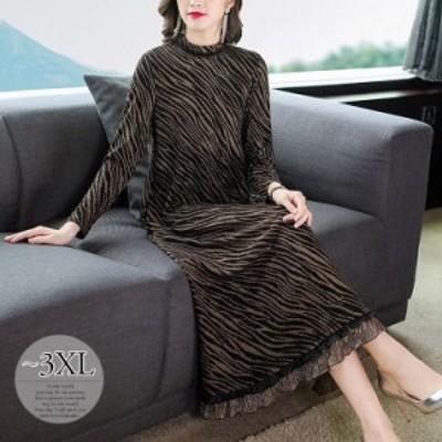 ワンピース 襟付き 裾フリル 総柄プリント セレブスタイル 大きい かわいい 可愛い キレイ目 休日 お出かけファッション ドライブ 清楚