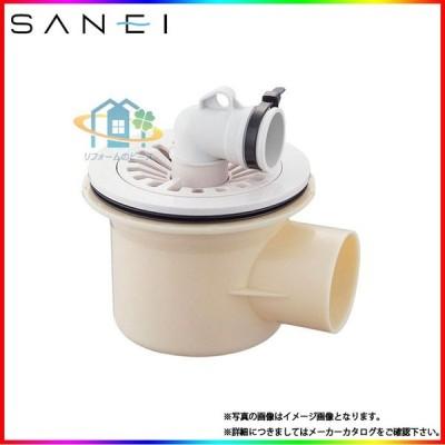 [H5553-50] 三栄 洗濯部材 排水トラップ 横引きトラップ VP/VUパイプ兼用 洗濯パン用