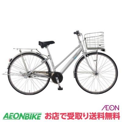 【お店受取り送料無料】マルキン自転車 (marukin) スワンキーベルトシティ 273 シルバー 27型 MK-18-001