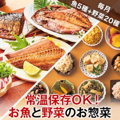 ≪常温≫料亭仕込みの本格魚惣菜とお手軽!常温小鉢20選