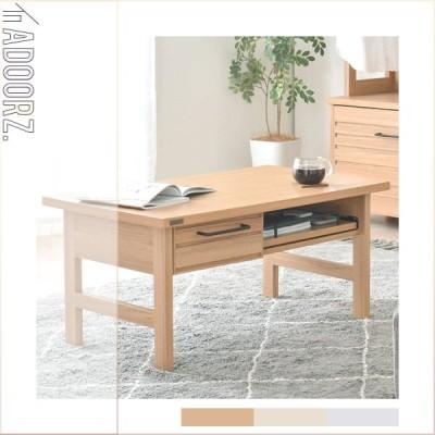 ローテーブル  おしゃれ 北欧 収納 引き出し ナチュラル シンプル 幅84cm×奥行49cm×高さ40cm
