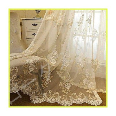 NuAnYI Exquisite Floral Sheer Curtain,1 Piece Embroidered Voile Lace Curtain Panel,Light Filtering Tulle Window Drapes for Balcony A 350x270