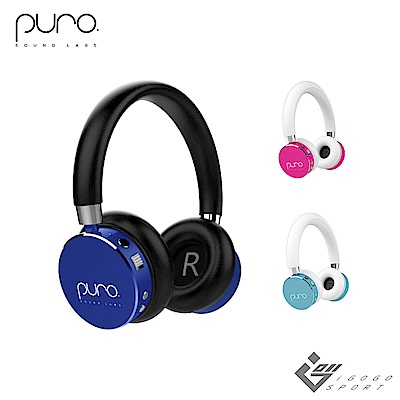 Puro BT2200s 無線兒童耳機