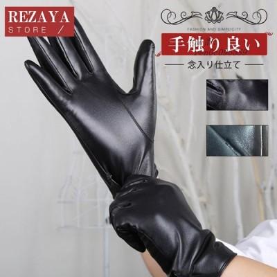 本革手袋 メンズ グローブ レザーグローブ レザー手袋 glove 厚手 レーシンググローブ バイクグローブ バイク手袋