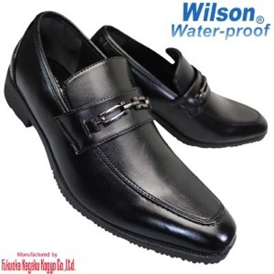 Wilson ウィルソン 183 黒 メンズ ビジネスシューズ ビジネス靴 紳士靴 ビット スリッポン 冠婚葬祭 防水 滑り止め