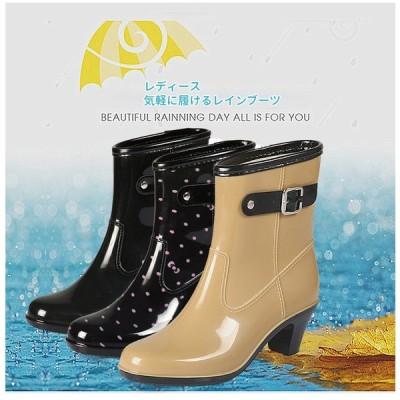 レインブーツ レディース レインシューズ ショートブーツ 靴 防水 おしゃれ 梅雨 雨の日 雨靴 ロングブーツ デザインブーツ 送料無料