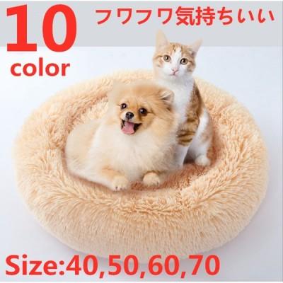 ペットベッド ふわふわ  可愛い おしゃれ 小型犬 猫 ネコ ベッド 室内 ペット犬用ベッド 猫クッション  あったか おしゃれ  かわいい もこもこ夏用 洗えるベッド