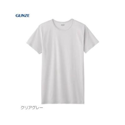 グンゼ(GUNZE) 紳士肌着 綿100% ClearSta(クリアスタ)【クルーネックTシャツ】 (M/L)2枚組