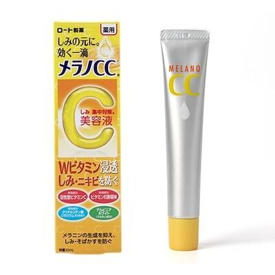 2個目半額CC 美容液 ビタミンC美容液