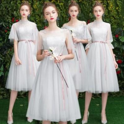 ウエディングドレス ブライズメイド ドレス パーティードレス 合唱衣装 ミモレ丈 花嫁の介添え 結婚式ワンピース 上品 フォーマル 二次会