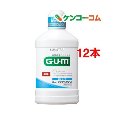 ガム(G・U・M) デンタルリンス 爽快タイプ ( 500ml*12本セット )/ ガム(G・U・M)