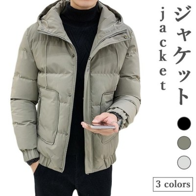 送料無料 中綿ジャケット メンズ 大きいサイズ フード付き ゆったり カジュアル 秋冬 無地 暖かい 防寒 保温 シンプル おしゃれ トップス 秋新作