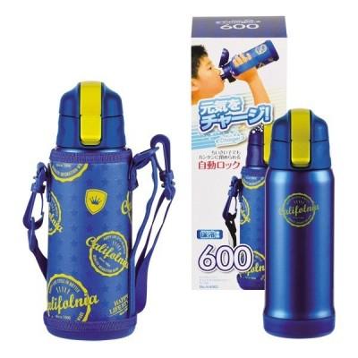 水筒 ステンレスボトル 保冷専用 600ml キッズチャージャー ダイレクトボトル スター ポーチ付