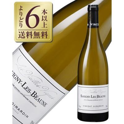 白ワイン フランス ブルゴーニュ ヴァンサン ジラルダン サヴィニ レ ボーヌ ブラン ヴィエイユ ヴィーニュ 2015 750ml