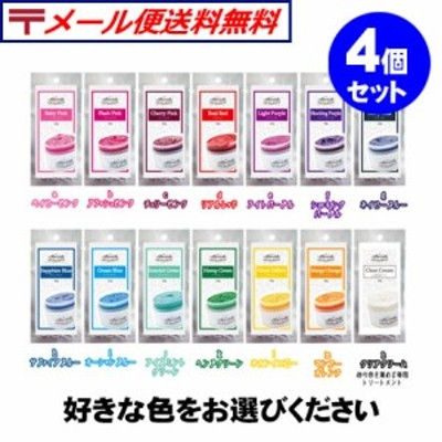 エンシェールズ カラーバター プチ 【4個】 セット ヘアカラー カラーリング