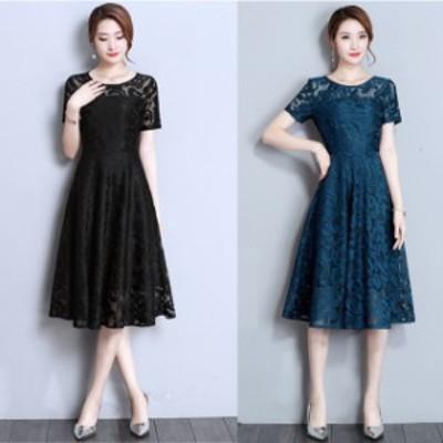 パーティードレス 結婚式 二次会 お呼ばれ ワンピース 袖あり お呼ばれドレス ドレス 20代 30代 40代 大きいサイズ Aライン