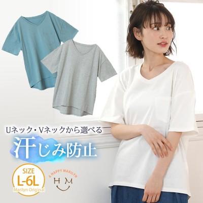 大きいサイズ |【オススメ】  汗染み防止 胸ポケット 半袖 Tシャツ _  カットソー tシャツ ティーシャツ LL 3L 4L 5L [858086]