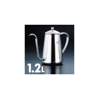 TKG 18-8ステンレス コーヒードリップポット 1.2L