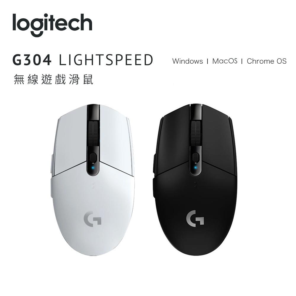 【Logitech 羅技】G304 無線電競滑鼠 省電/耐用/續航力高 可設訂6個自訂按鈕 零濾波 輕巧便攜 原廠公司貨