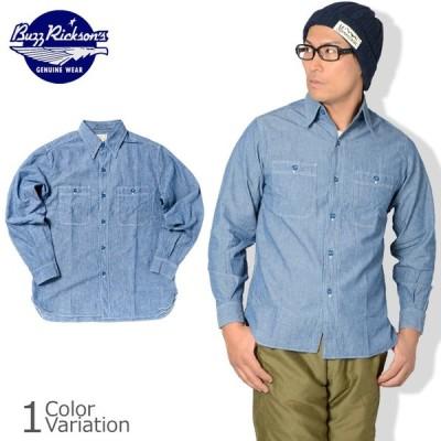 Buzz Rickson's(バズリクソンズ) BLUE CHAMBRAY WORK SHIRT ブルー シャンブレー ワーク シャツ BR25995