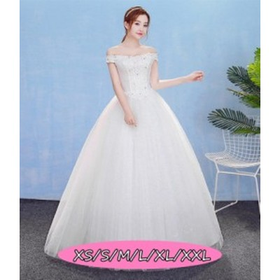 ウェディングドレス 結婚式ワンピース きれいめ 花嫁 ドレス ファッション レディース ハイウエスト オフショルダー 白ドレス