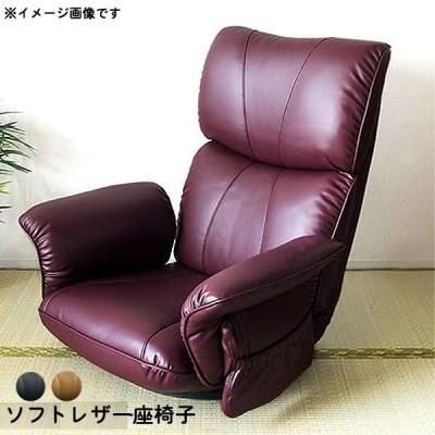 スーパーソフトレザー座椅子 回転式 座いす 日本製 合皮 アーム ヘッドリクライニング 13段階 ブラウン ワインレッド ブラック ハイバック 和風 高級感