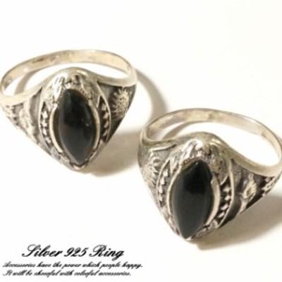 シルバー925 メンズ レディース 指輪 模造石 一粒天然石風デザイン印台リング silver925 シルバーアクセサリー