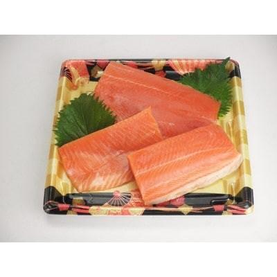 キングサーモンの血を受け継ぐ 山梨県のブランド魚「富士の介」(お刺身・切身用650g~700g)