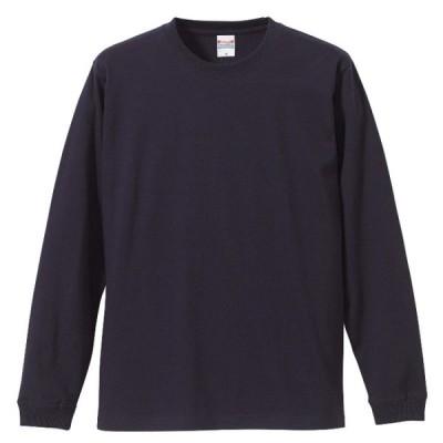 Tシャツ 長袖 メンズ ハイクオリティー リブ付 5.6oz XS サイズ ネイビー 無地 ユナイテッドアスレ CAB